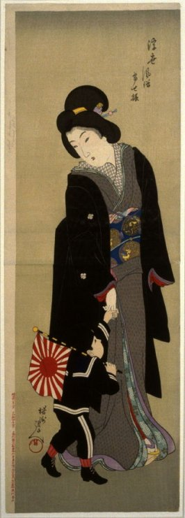 A mother takes her son for a walk during the Russo-Japanese war