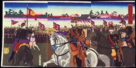 Meiji Emperor and His Officers Reviewing the Troops