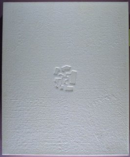 Untitled illustration on paper cover for the book Más allá by Jorge Guillén, with translation into French by Claude Esteban (Paris: Galerie Maeght, 1973)