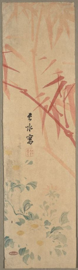 [Flowers and Bamboo]