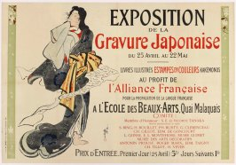 Exposition de la Gravure Japonaise (Exhibition of Japanese Prints)