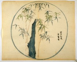 Bamboo and pinnacle stone, No.15 from the Volume on Round Fans - from: The Treatise on Calligraphy and Painting of the Ten Bamboo Studio
