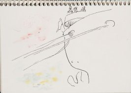 Untitled (Ship's hull), Illustration 2 in the book Sketchbook (Jeremiah O'Brien, I)