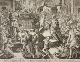 The People of Judah Rejoicing over the Oath to the Lord
