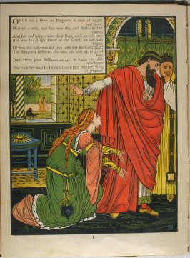 First illustration, on page 1, of Orson and Valentine in the book The Marquis of Carabas' Picture Book by Walter Crane/printed in colours by Edmund Evans (London: George Routledge and Sons, n.d. [ca. 1875])