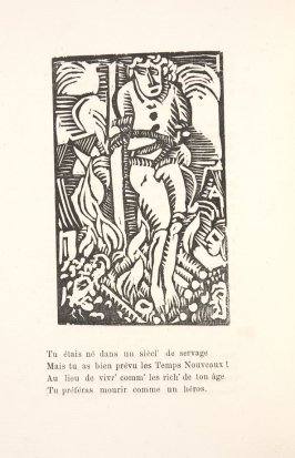 Untitled, illustration 5, in the book Les Œuvres burlesque et mystique de frère matorel, mort au couvent by Max Jacob (Paris: Henry Kahnweiler, 1912)