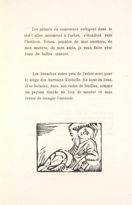 Untitled, illustration 41, in the book Les Œuvres burlesque et mystique de frère matorel, mort au couvent by Max Jacob (Paris: Henry Kahnweiler, 1912)