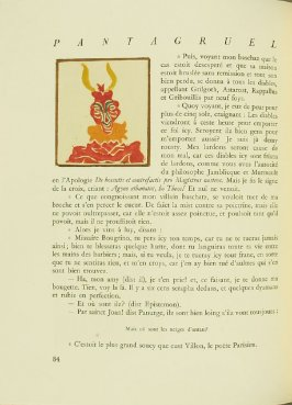 Untitled, pg. 84, in the book Pantagruel by François Rabelais (Paris: Albert Skira, 1943).