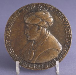 Portrait medal of Sultan Mehmed II