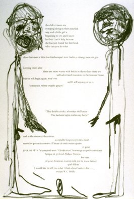 Ninth plate in the portfolio Biotherm (for Bill Berkson) by Frank O'Hara (San Francisco: Arion Press, 1990)