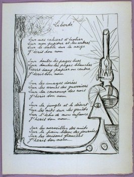 First page of the poem Liberté in the book Poésie et verité 1942 by Paul Eluard (Paris: Roger Lacourière, 1947)