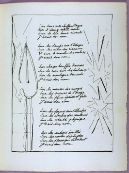 Second page of the poem Liberté in the book Poésie et verité 1942 by Paul Eluard (Paris: Roger Lacourière, 1947)