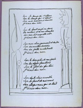Third page of the poem Liberté in the book Poésie et verité 1942 by Paul Eluard (Paris: Roger Lacourière, 1947)