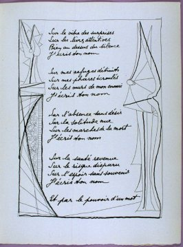 Fourth page of the poem Liberté in the book Poésie et verité 1942 by Paul Eluard (Paris: Roger Lacourière, 1947)