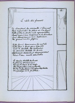 Page of the poem La rôle des femmes in the book Poésie et verité 1942 by Paul Eluard (Paris: Roger Lacourière, 1947)