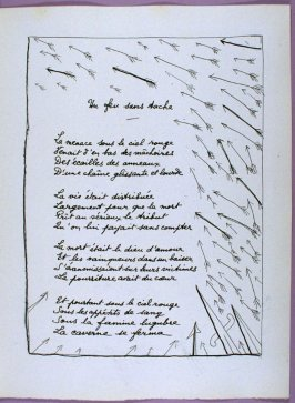 First page of the poem Un feu sans tache in the book Poésie et verité 1942 by Paul Eluard (Paris: Roger Lacourière, 1947)