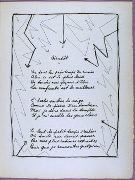 First page of the poem Bientôt in the book Poésie et verité 1942 by Paul Eluard (Paris: Roger Lacourière, 1947)