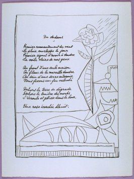 Page of the poem Du dedans in the book Poésie et verité 1942 by Paul Eluard (Paris: Roger Lacourière, 1947)