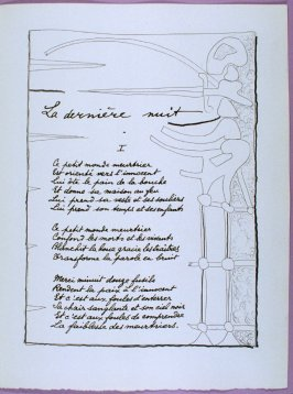 First page of the poem La dernière nuit in the book Poésie et verité 1942 by Paul Eluard (Paris: Roger Lacourière, 1947)