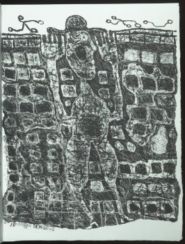 Untitled, chapt. 5, in the book Les Murs (The Wall) by Guillevic (Paris: Edition du Livre, 1950).