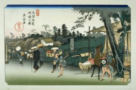 Itabashi, pl. 2 from a facsimile edition of Sixty-nine Stations of the Kiso Highway (Kisokaido rokujukyu tsui)