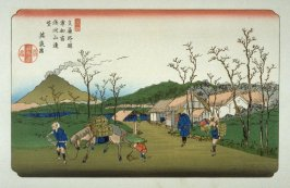 Urawa, pl. 4 from a facsimile edition of Sixty-nine Stations of the Kiso Highway (Kisokaido rokujukyu tsui)