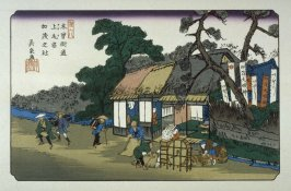 Ageo, pl. 6 from a facsimile edition of Sixty-nine Stations of the Kiso Highway (Kisokaido rokujukyu tsui)
