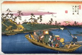 The Ferry on the Toda River near Warabi, Station 3 on the Kisokaido (Warabi no eki todagawa watashi), from the series Sixty-nine Stations of the Kisokaido (Kisoji no eki)