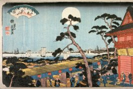 Autumn Moon over Atago Hill (Atagosan no aki no tsuki) from the series Eight Views of Edo (Edo hakkei)