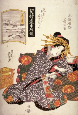 The Courtesan Kaoru of Owariya matched with Okitsu (Owariya uchi Kaoru, Okitsu) from the series A Traveling Game with Yoshiwara Courtesans Matched with the Fifty-three Stations of the Tokaido (Keisei dochu sugoroku mitate yoshiwara gojusantsui