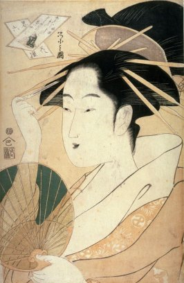 Henjo, from the series The Six Immortal Poets in Modern Dress (Yatsushi rokkasen)