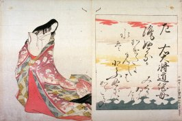The Mother of Udaisho Michitsune from the series, Brocade Prints of the Thirty-six Immortal Poetesses (Nishikizuri onna sanjurokkasen)
