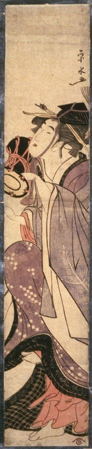 Geisha Dancing with a Hand Drum