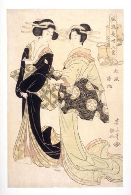 Returning Sails in the play , Matsukaze - from the series Eight Pictures of Elegant Chanted Plays