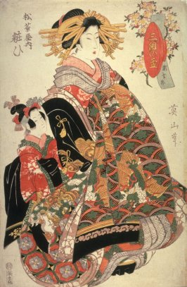 The New Yosihiwara (Shin Yoshiwara), from the series Three Wine Cups (Mitsukumi no sakazuki)