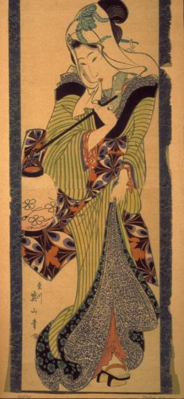 Geisha with Lantern