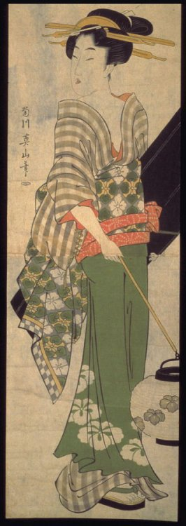 Geisha with Samisen Case and Lantern