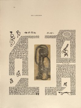 Untitled, pg. 10 (left-hand side), in the book Maximiliana ou l'exercice illégal de l'astronomie: L'Art de voir de Guillaume Temple by Max Ernst (Paris: Iliazd, 1964).