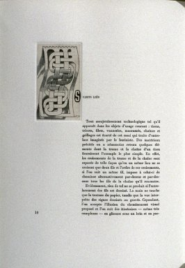 Untitled, on page 10 of the book Entrelacs ou Les Divagations d'un Buriniste by Albert Flocon (Paris: Chez Lucien Scheler, 1975)