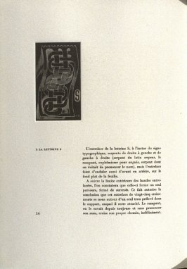 Untitled, on page 14 of the book Entrelacs ou Les Divagations d'un Buriniste by Albert Flocon (Paris: Chez Lucien Scheler, 1975)