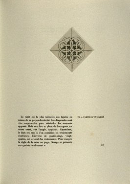 Untitled, on page 23 of the book Entrelacs ou Les Divagations d'un Buriniste by Albert Flocon (Paris: Chez Lucien Scheler, 1975)