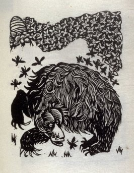 The Bear and the Bees, illustration for the third fable in the book, Known Fables (New York: Spiral Press, 1964)
