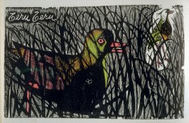 Teru Teru: Spur-winged Lapwing, sixth plate in the book Birds from my Homeland with notes from W. H. Hudson's Birds of La Plata ([New York: Igal Roodenko,] 1958)