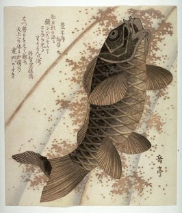 Carp Ascending a Waterfall, from an untitled series of copies of square surimono