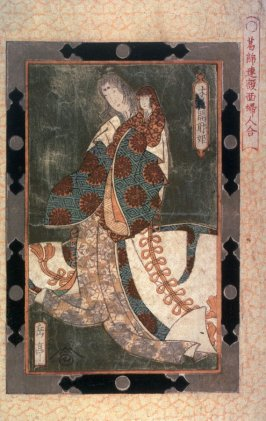 Goddess Konohanasakuya Hime from the series Framed Paintings of Women for the Katsushika Circle (Katsushikaren gakumen fujin awase)
