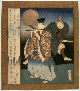 Hakamadare Yasusuka and Fujiwara no Yasumasa from the series Tales Gleaned from the Uji Counselor ( Uji shui monogatari)