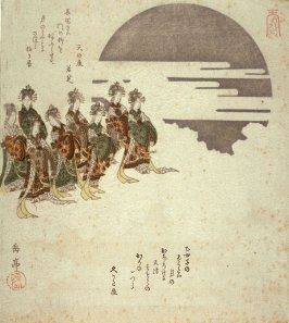Moon and Angels, upper right sheet of four illustrating The Ascent to Heaven from the Bamboo Cutter'sTale (Taketari amaagari)