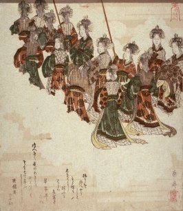 Angels Holding Banners, lower left sheet of four illustrating The Ascent to Heaven from the Bamboo Cutter'sTale (Taketari amaagari)