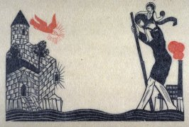 Holy Ghost as Dove (printed in red), pl.55: Daily Herald Order of Industrial Heroism: D.189: St. Christopher (with extra wood engraving of smokestack printed in red; D. 190: Rose Plant of Jericho; D. 191: Wave; D. 192:
