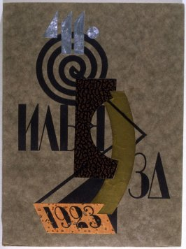 Cover, for the book Ledentu le phare (Paris: Editions 41, 1923)